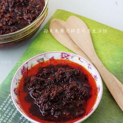 麻辣(火锅、香锅、烫)底料