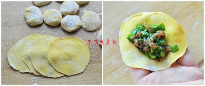 三鲜元宝饺子