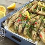 迷迭香柠檬烤鱼