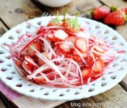 草莓拌水萝卜