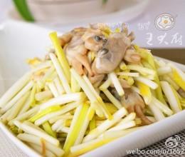 蒜黄炒蛏子