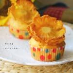 菠萝花cupcake