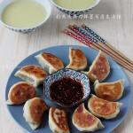 脆底芹菜猪肉馅锅烙(煎饺)