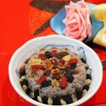 什锦乌米饭