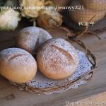 新鮮葡萄天然酵母面包