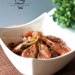 油焖北极虾(五分钟快手菜)