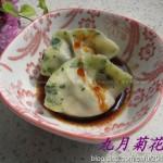 韭菜油渣鸡蛋饺