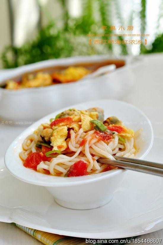西红柿海虹浓汤