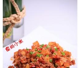 干煸鱼香土豆丁