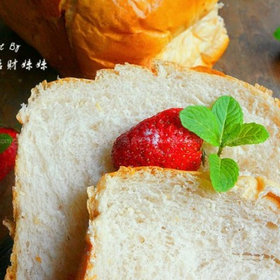 草莓酸奶土司