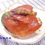 韩式烤猪蹄