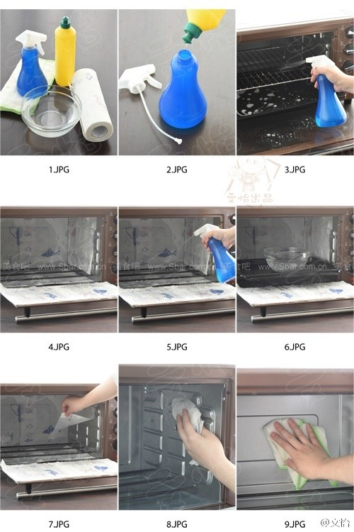 清洗烤箱的小方法