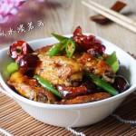 麻辣干锅鸡翅