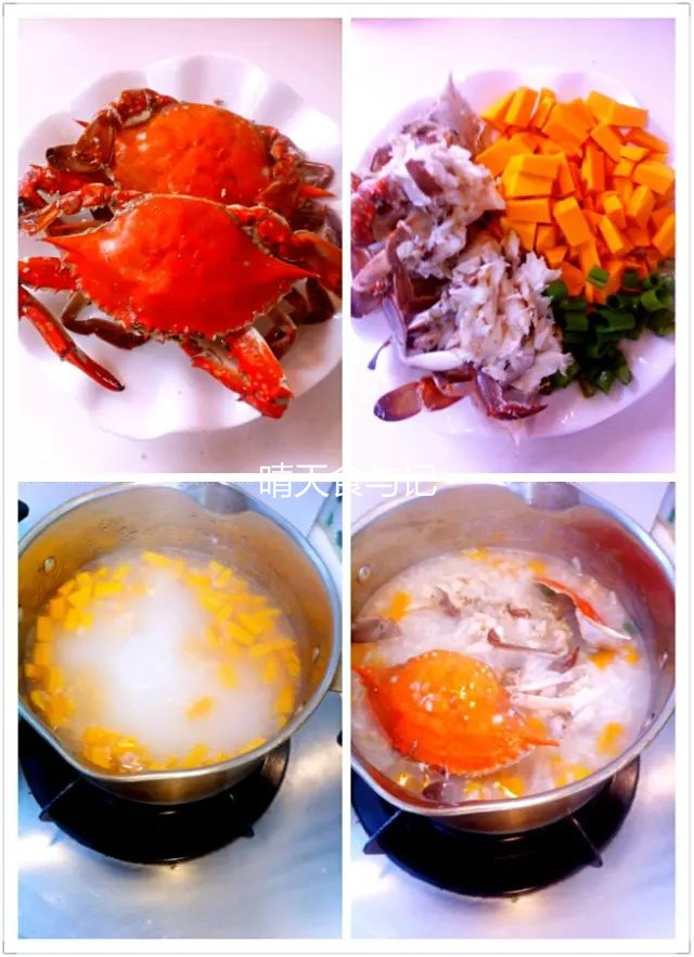 海蟹南瓜粥