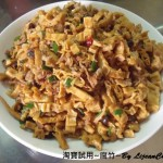 豆豉肉末炒豆腐皮