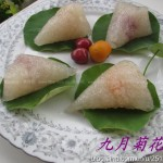 水晶樱桃(枇杷)粽子