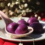 黑芝麻紫薯汤圆