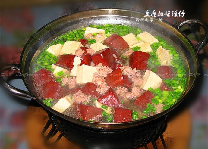 豆腐血旺镬仔