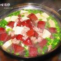 豆腐血旺鑊仔