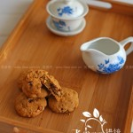 红糖燕麦坚果饼干