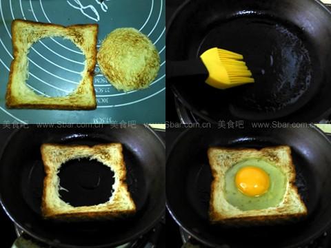 土司太阳蛋