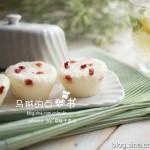 大米糕(宝宝最爱吃的辅食)
