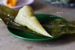 圆锥碱水白米粽