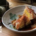 咸蛋黄培根粽子(经典味道咸口粽子)