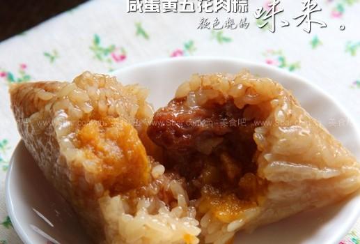 咸蛋黄五花肉粽(绑粽子的窍门)