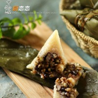 八寶雜糧粽