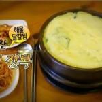 韩式海鲜蒸鸡蛋