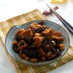 四喜烤麸(上海老牌经典菜)