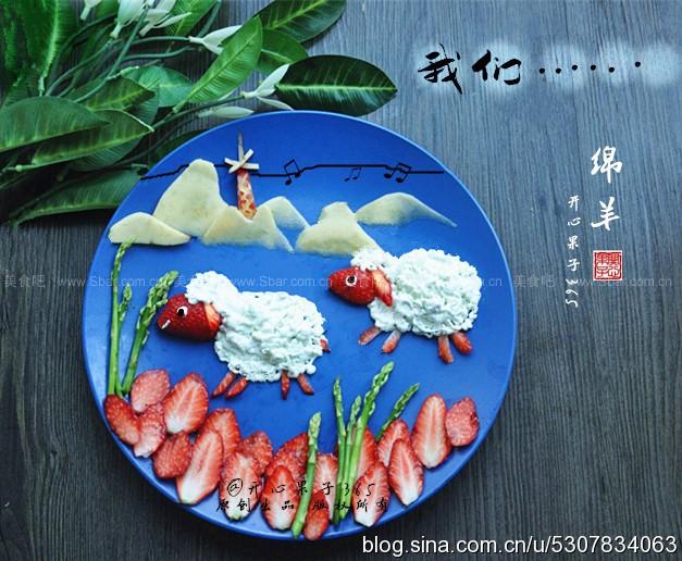 小羊水果拼盘