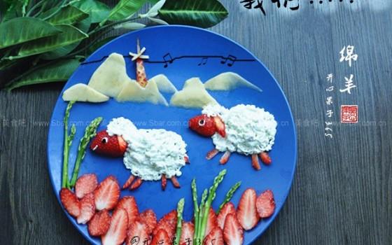 小羊水果拼盘(创意水果拼盘)