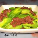 苦瓜炒牛肉(快手家常菜)