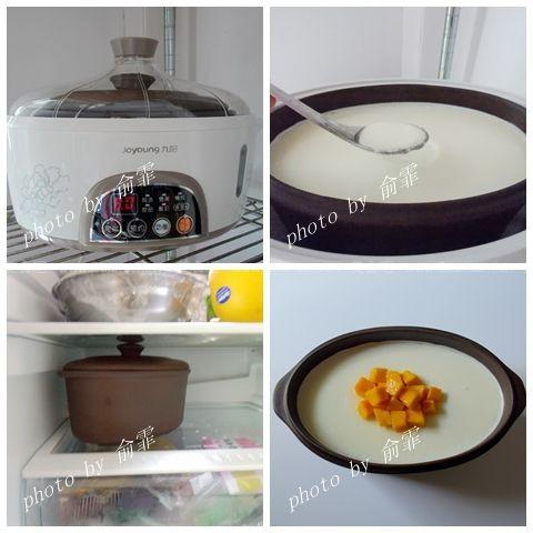 芒果拉花酸奶