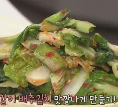 韩式小白菜泡菜