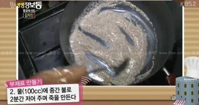 韩式脊骨土豆汤
