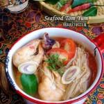 海鲜冬阴汤(南洋风味)
