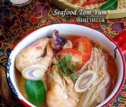 海鲜冬阴汤