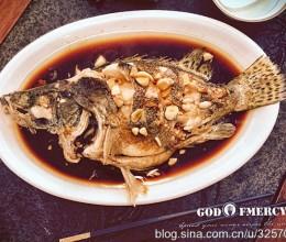 蒜香清蒸鳜鱼