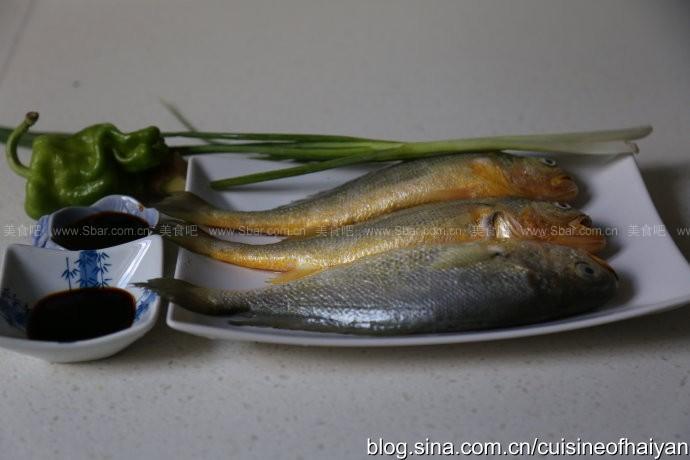 丁香醋焖黄鱼