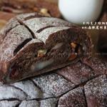 低糖少油的巧克力麻薯核桃软欧