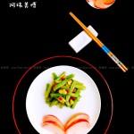 清炒苦瓜(清热解暑)