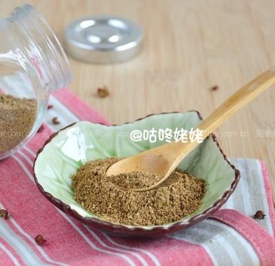 自制花椒盐