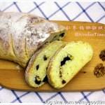 红枣核桃软欧面包