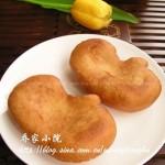 山西应州牛腰(山西塔乡传统名吃)
