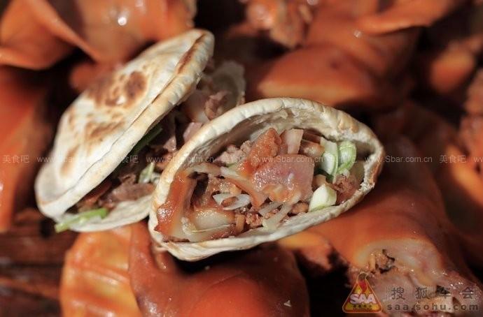 山西沁州的干馒夹肉