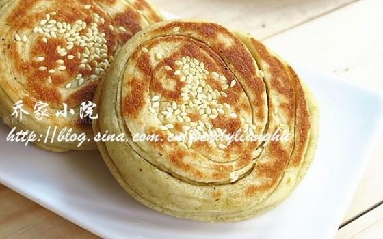 椒香发面饼(山西发面饼的传统做法)