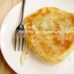 葱花脂油烧饼(太原市传统十大名吃之一)